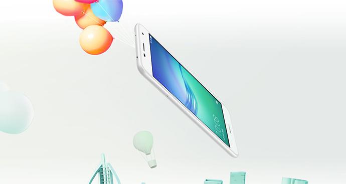 Huawei Enjoy 6 smartphone